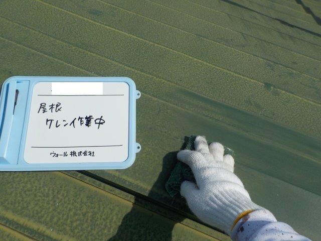 板金屋根キルコ遮断熱塗料塗装前素地調整状況