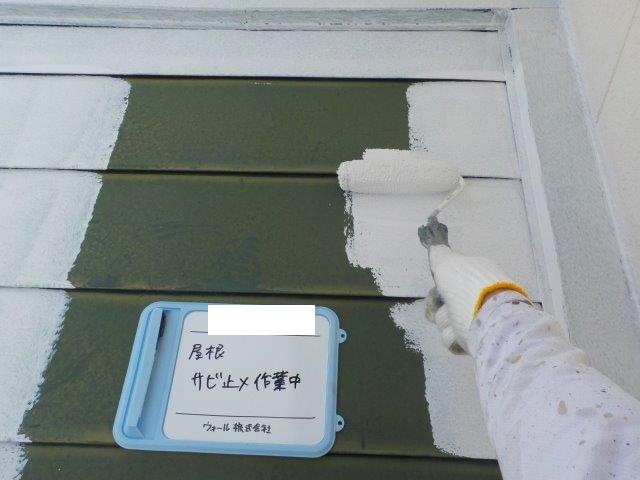 板金屋根キルコ遮断熱塗料塗装錆止め塗装状況