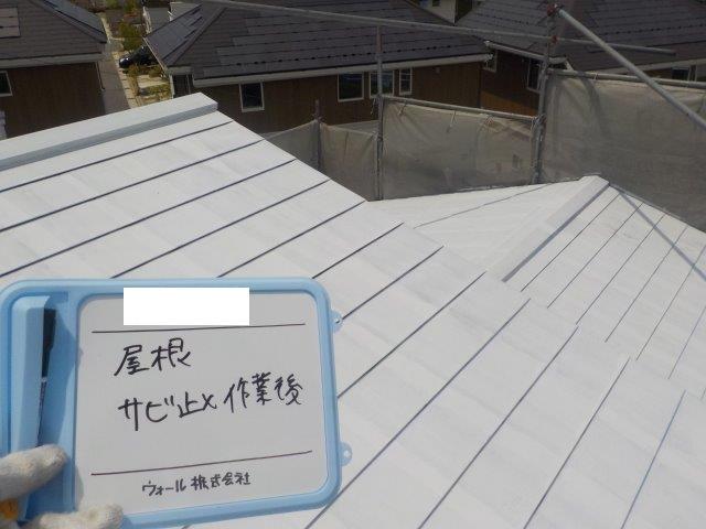 板金屋根キルコ遮断熱塗料塗装錆止め塗装完了