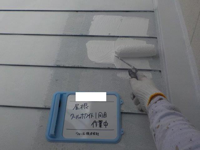 板金屋根キルコ遮断熱塗料塗装上塗り一層目塗装状況