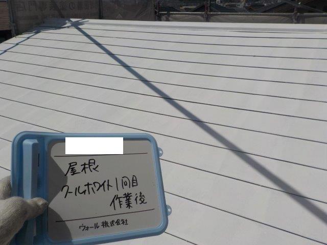板金屋根キルコ遮断熱塗料塗装上塗り一層目塗装完了