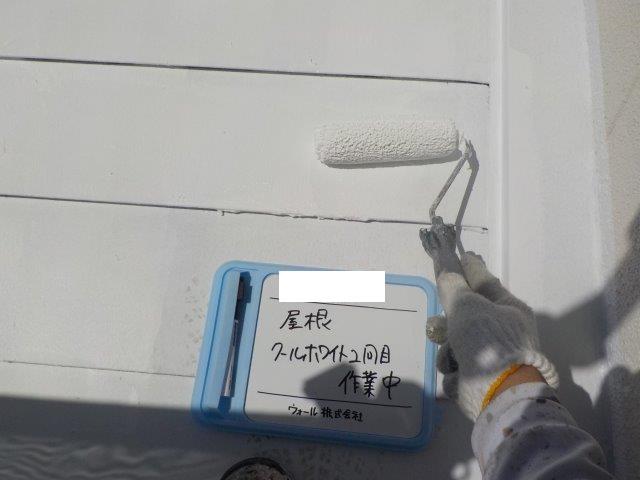 板金屋根キルコ遮断熱塗料塗装上塗り二層目塗装状況