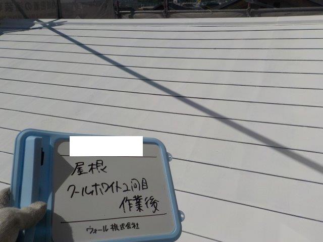 板金屋根キルコ遮断熱塗料塗装上塗り二層目塗装完了