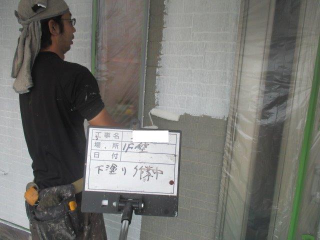 外壁サイディングキルコ断熱塗料下塗り塗装状況