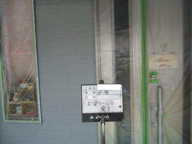外壁サイディングキルコ断熱塗料上塗り二層目塗装完了