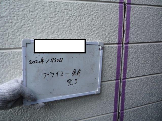 外壁サイデイング目地コーキングプライマー完了