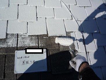屋根カラーベスト遮熱シリコン塗料下塗り塗装状況
