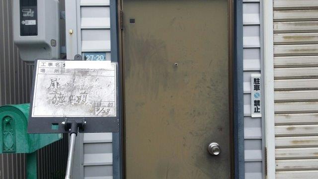 玄関扉塗装施工前