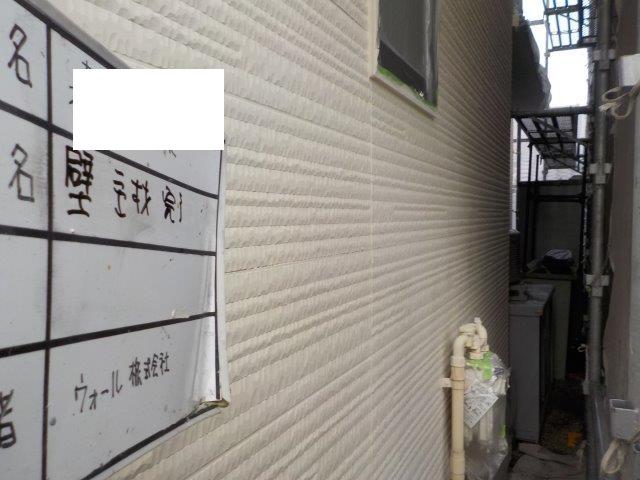 外壁サイディングキルコ断熱塗料塗装主材二層目塗装完了