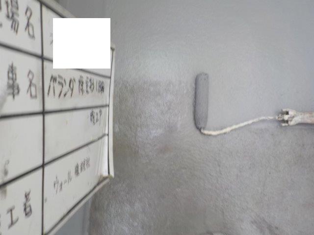 バルコニー防水塗装主材一層目塗装状況
