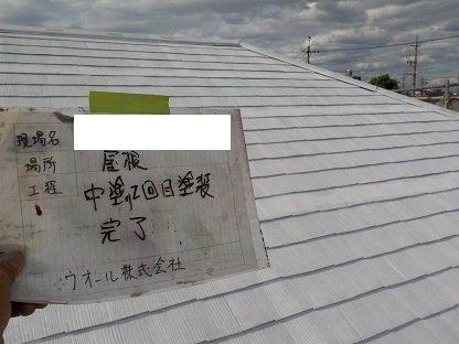屋根キルコ遮断熱塗料塗装中塗り二層目塗装完了