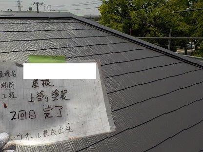 屋根キルコ遮断熱塗料塗装上塗り二層目塗装完了