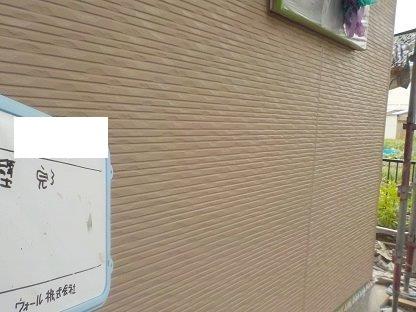 外壁サイディングキルコ断熱塗料塗装トップjコート塗装完了