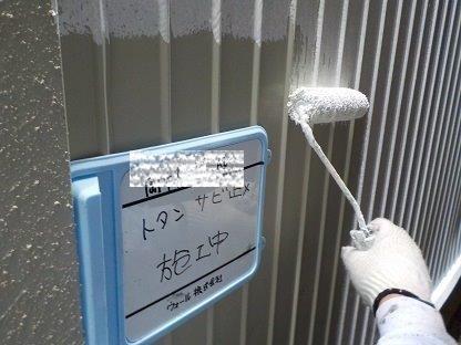 外壁トタン部さび止め塗装状況