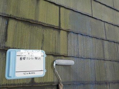 屋根キルコ射断熱塗料下塗り塗装状況