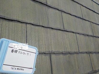 屋根キルコ射断熱塗料下塗り塗装完了