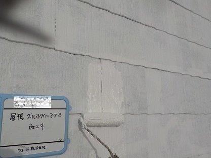 屋根キルコ射断熱塗料主剤二層目塗装状況