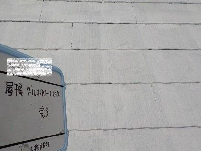 屋根キルコ射断熱塗料主剤一層目塗装完了