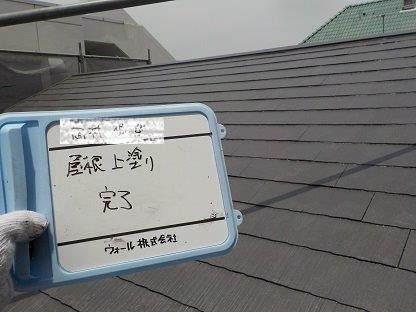 屋根キルコ射断熱塗料遮熱塗料一層目塗装完了