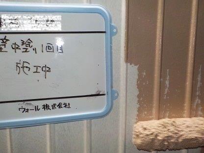 外壁トタン部キルコ断熱塗料塗装状況
