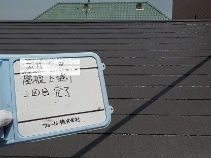 屋根キルコ射断熱塗料遮熱塗料二層目塗装完了