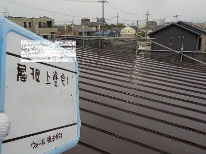 屋根遮熱シリコン塗装上塗り二層目塗装完了