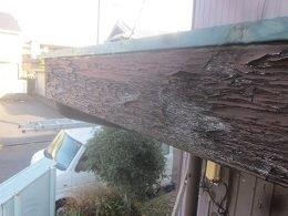 破風板塗装施工前