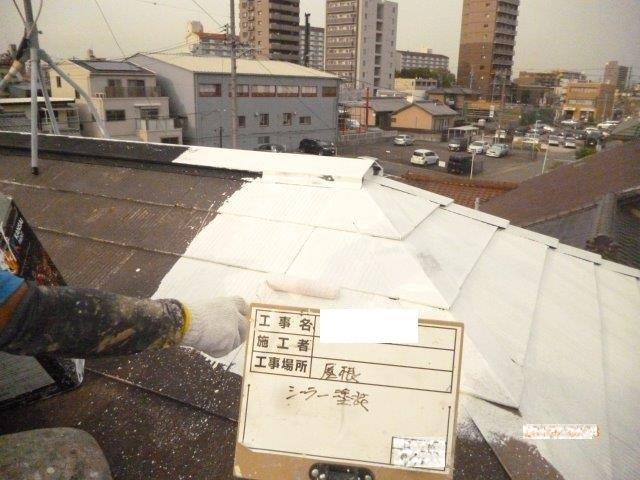 屋根塗装遮熱溶剤シリコン塗装下塗り塗装状況