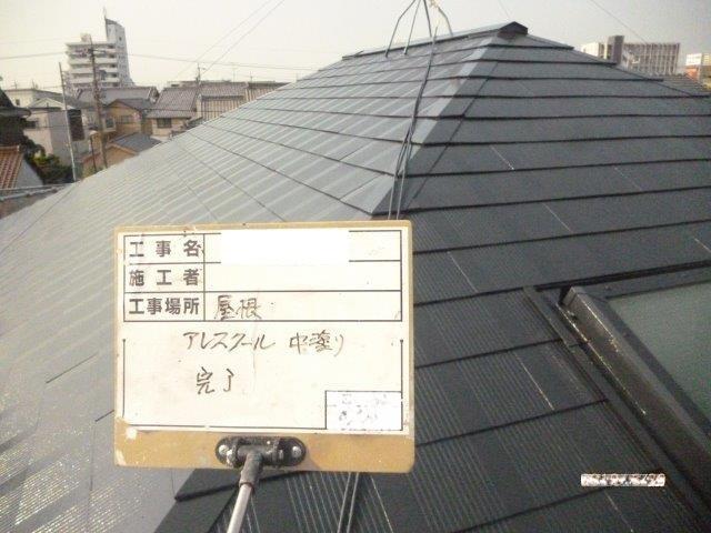 屋根塗装遮熱溶剤シリコン塗装上塗り一層目塗装完了
