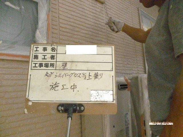 外壁サイディングシリコン塗料塗装上塗り二層目塗装状況