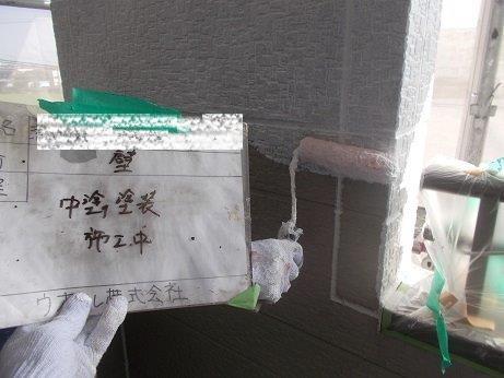 外壁サイディング塗装キルコ断熱塗料下塗り塗装状況