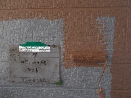 外壁サイディング塗装キルコ断熱塗料一層目塗装状況