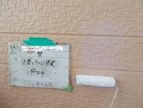 外壁サイディング塗装キルコ断熱塗料トップコート塗装状況