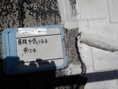 屋根塗装キルコ断熱塗料主剤塗装一層目状況