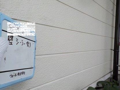 外壁サイディングキルコ断熱塗料下塗り塗装完了
