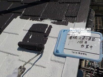 屋根塗装キルコ断熱塗料上塗り一層目塗装状況