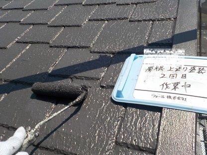 屋根塗装キルコ断熱塗料