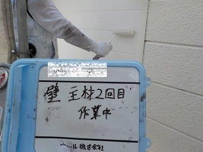 外壁サイディングキルコ断熱塗料主剤塗装二層目状況