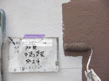 外壁サイディングフッ素塗料塗装上塗り一層目塗装状況