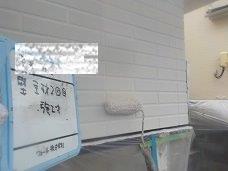 外壁サイディング断熱塗料塗装主材二層目塗装状況