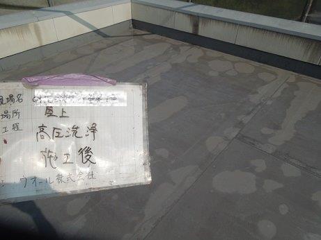 屋上防水遮断熱塗料塗装前高圧洗浄完了