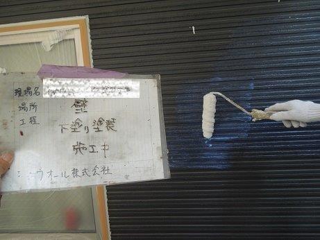 外壁サイディング断熱塗料塗装下塗り塗装状況