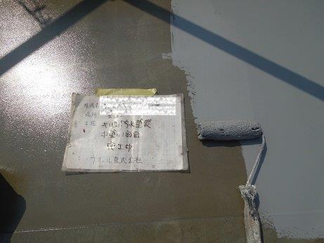 屋上防水遮断熱塗料塗装防水材一層目塗装状況