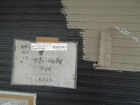 外壁サイディング断熱塗料塗装下主材一層目塗装状況