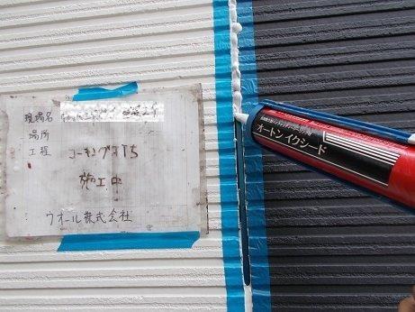 外壁サイディング断熱塗料塗装前コーキング打ち替えコーキング打設状況