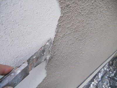 外壁サイディング断熱塗料塗装前外壁補修状況