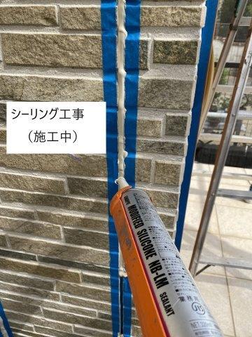 外壁サイディング断熱塗料塗装前目地コーキング打設状況