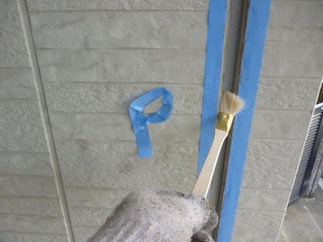 外壁サイディング断熱塗料塗装前目地コーキング打ち替え撤去後プライマー塗布状況