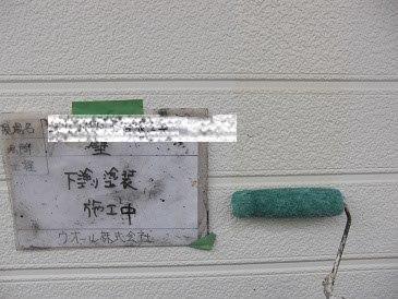 外壁サイデイング無機塗料下塗り塗装完了