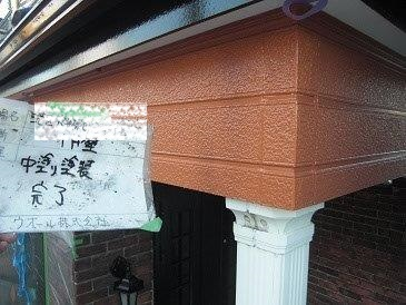 外壁サイデイング無機塗料上塗り一層目塗装完了